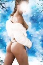 Ariel Massage  - erotic massage provider in Ballsbridge