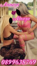 Annays & Amaya is a super sexy Italian Escort in Drumcondra